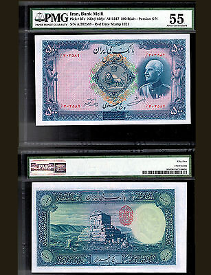 113-IRAN-500 Rials Bank Note. Pick 37e. ND (1938). PMG Graded 55. About UNC.