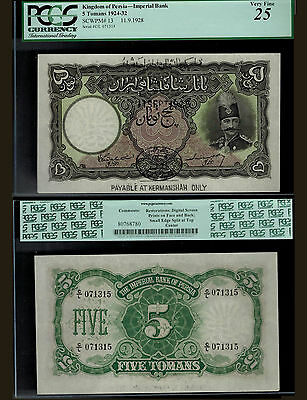 110-IRAN-5 Tomans Bank Note. Pick 13. 1924-32.  Imperial Bank. PCGS Graded VF25