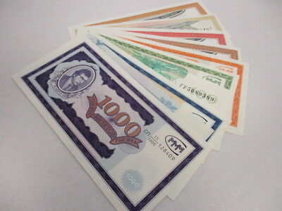 11 Russian MMM Bilet Various Bank Notes Foreign Currency