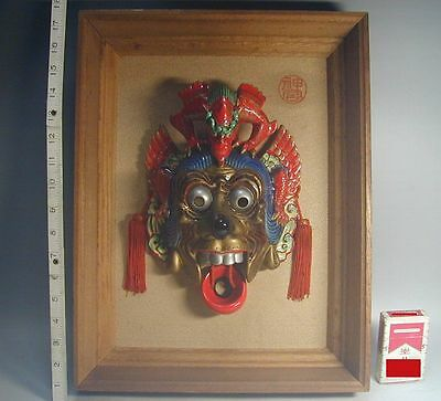 Framed Bugaku Mask #526 Signed Vtg Dragon King Japanese Buddhism Temple Wall Art