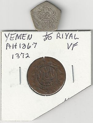 xx From Accumulation - 2 OLDER COINS from YEMEN - 1/80 & 1/8 RIYAL (BOTH 1952)
