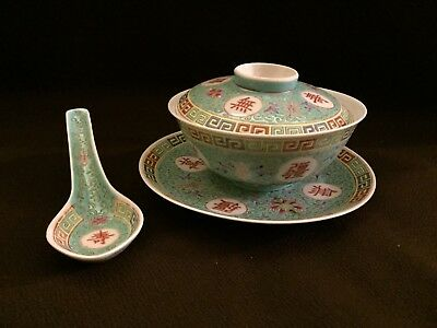 Vintage Chinese Porcelain Soup/Rice Bowl With Lid, Plate And Spoon ~ Circa 1950s