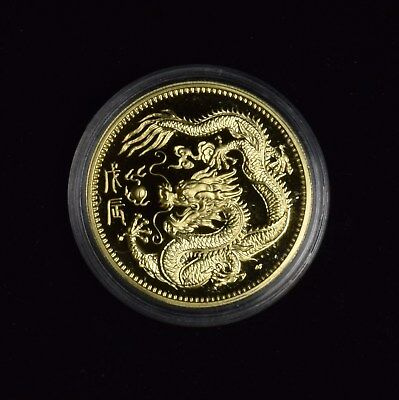 1988 Singapore 1/2 Oz Proof 50 Singold Lunar Dragon .9999 Fine Coin In Mint Cap