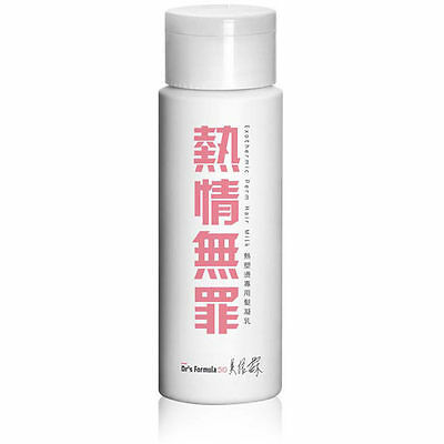 [DR'S FORMULA 510] Exothermic Perm Hair Milk - 150ml Perm Care BRAND NEW