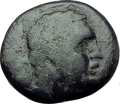 SARDES Lydia Genuine 133BC Authentic Ancient Greek Coin HERCULES & APOLLO i63120