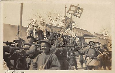 C24/  Peking China Foreign Real Photo RPPC Postcard Chinese Funeral Parade