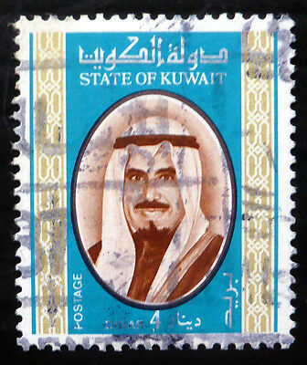 KUWAIT 1978 - 4d SG806 Used NB2734