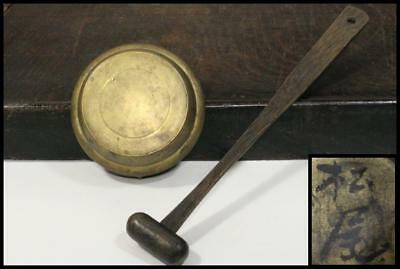 BT18 Japanese Antique Surigane & wooden Stick / Buddhist Bronze temple bell