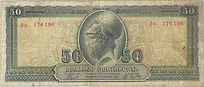 1955 50 Drachma Greece Greek Currency Banknote Note Money Bank Bill Cash Europe