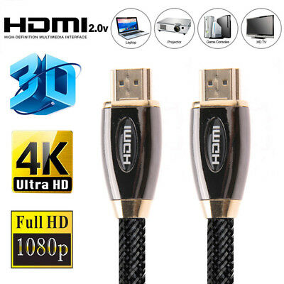 Braided Ultra HD HDMI V2.0 Cable High Speed Ethernet HDTV 2160P 4K 3D Gold 1-5M