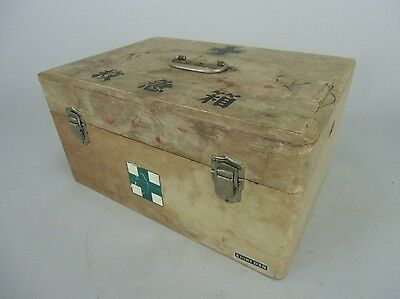WB280 Japanese Wood Storage box Vintage 11.3in.x 7.7in.x4.1in. First aid kit