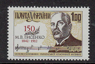 Ukraine 1992 M W Lysenko Mint unhinged stamp.Classical Music
