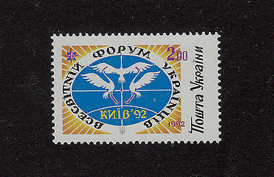 Ukraine 1992 Kiev'92 World Forum Mint unhinged stamp.Birds