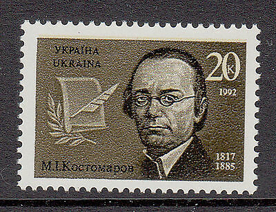 Ukraine 1992 M I Kostomarov Mint unhinged stamp.Writer