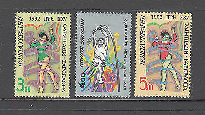 Ukraine 1992 Barcelona Olympic Games muh set 3 stamps