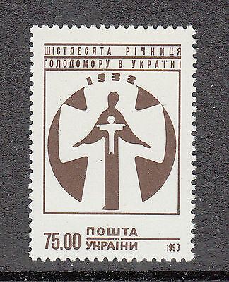 Ukraine 1993 Starvation in Ukraine mint unhinged  stamp
