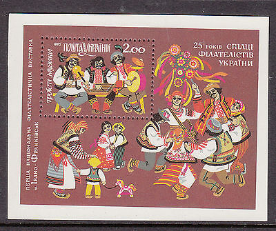 Ukraine 1992 Folklore Mint unhinged souvenir sheet.