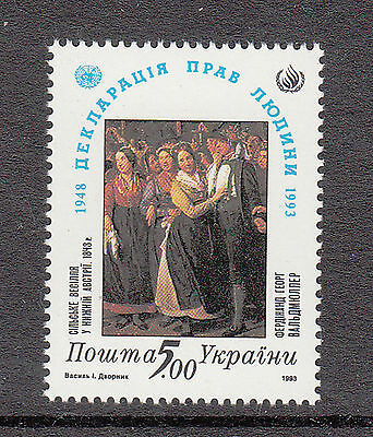Ukraine 1993 Declaration Human Rights mint unhinged stamp
