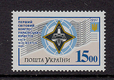 Ukraine 1992 Ukrainian Lawyers Mint unhinged stamp.Law