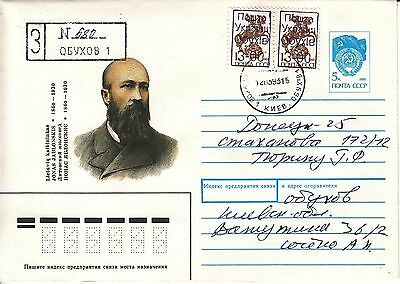 Ukraine 1993 Obukhiv Local post use on Jonas Jablonskis prestamped envelope