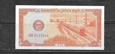 CAMBODIA #27a 1979 5 KAK MINT CRISP OLD BANKNOTE BILL NOTE CURRENCY PAPER MONEY