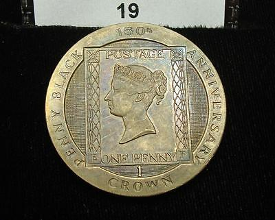 1990 ISLE OF MAN CROWN - 150th Anniversary of Penny Black Stamp #19