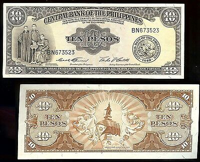Philippines P-136c Central Bank of the Philippines 10 Pesos ND(1949)  EF/AU