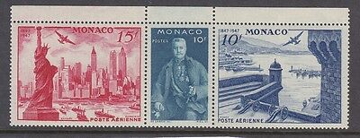 Monaco 1947 Set 3 In Strip Mint Never Hinged.