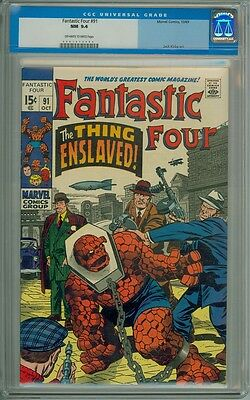Fantastic Four #91 - CGC Graded 9.4