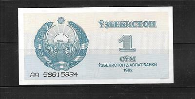 UZBEKISTAN #61a 1992 AU USED OLD SUM CURRENCY BANKNOTE BILL NOTE PAPER MONEY