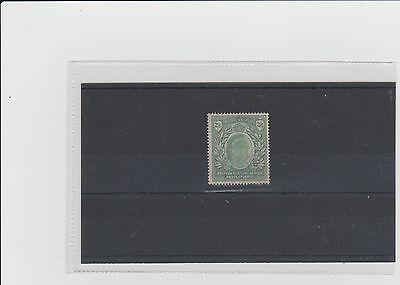 British Central Africa Protectorate. Sg63 Lightly Used.
