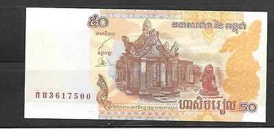 CAMBODIA #52a 2002 MINT CRISP 50 RIELS BANKNOTE BILL NOTE PAPER MONEY CURRENCY