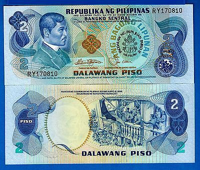 Philippines P-166a 2 Piso Year 1981 Uncirculated Banknote FREE SHIPPING