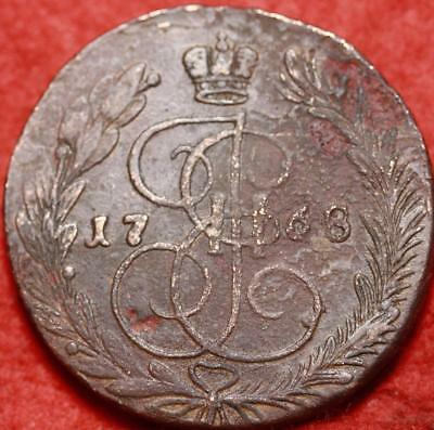 1768 Russia 5 Kopeks Foreign Coin Free S/H