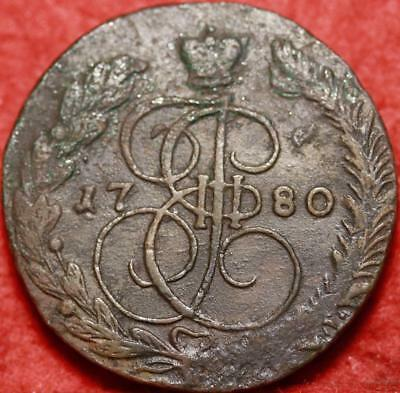 1780 Russia 5 Kopeks Foreign Coin Free S/H