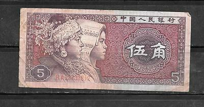China Chinese #883 1980 Vg Circ 5 Jiao Old Banknote Note Paper Money Currency