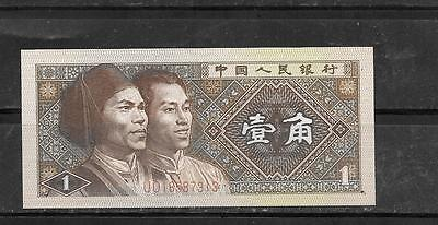 China Chinese #881 1980 Vf Circ Jiao Old Banknote Note Paper Money Currency