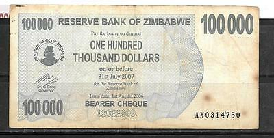 ZIMBABWE #48b 2006 VG CIRCULATED $100000 DOLLARS BANKNOTE PAPER MONEY CURRENCY