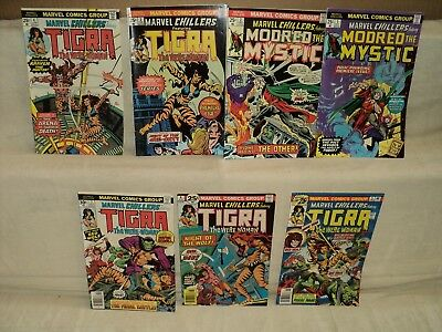 Marvel Chillers 1-7 COMPLETE SET Solid! #3 Tigra! 1975-1976 Comics (s 9209)