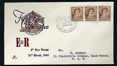 Australia 1962 QE 2d - Royal FDC (brown)