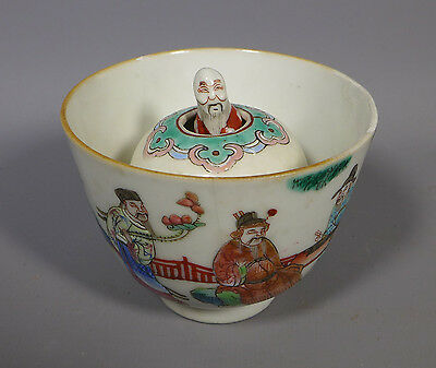 Rare Antique Chinese Canton? Porcelain Famille Rose Trick Cup Xianfeng Period Af