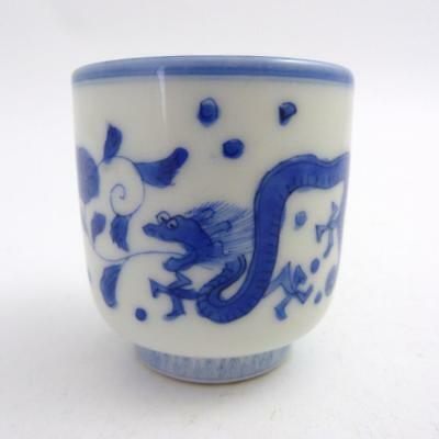 Japanese Blue And White Porcelain Dragon Pattern Soba-Choko Cup, Signed, Meiji