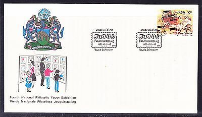 South Africa 1987 - Youth Philately Exhibition Souvenir Cover - Unaddressed