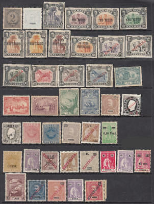 Portuguese Colonies pre-1940 mint hi val selection 42 diff stamps cv $75.50