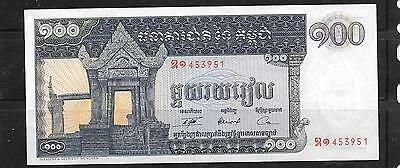 CAMBODIA #12b 1972 XF CIRC OLD 100 RIELS BANKNOTE PAPER MONEY CURRENCY BILL NOTE