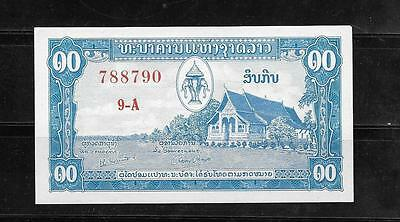 LAOS #3b 1957 UNCIRCULATED MINT OLD KIP BANKNOTE PAPER MONEY CURRENCY BILL NOTE
