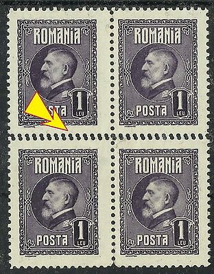 4 STAMPS IN Bl. WITH 1 ERROR (DOUBLE PERFOR) / ROMANIA 1926 (KING FERDINAND I)