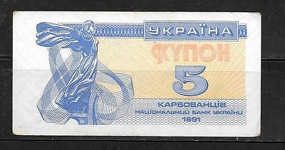 UKRAINE #83a 1991 VF USED 5 KARBOVANTSIV BANKNOTE NOTE PAPER MONEY CURRENCY