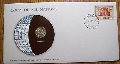 Coins Of All Nations  -   Bulgaria