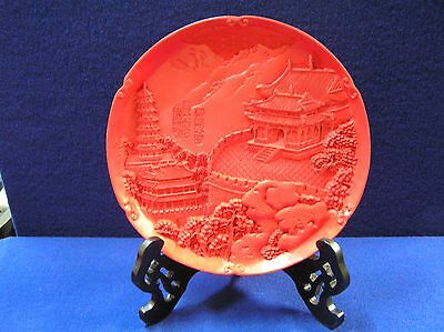 "Chinese Old Red Lacquer Ware Carved Scene plate w/Case  9.5"" Diameter"